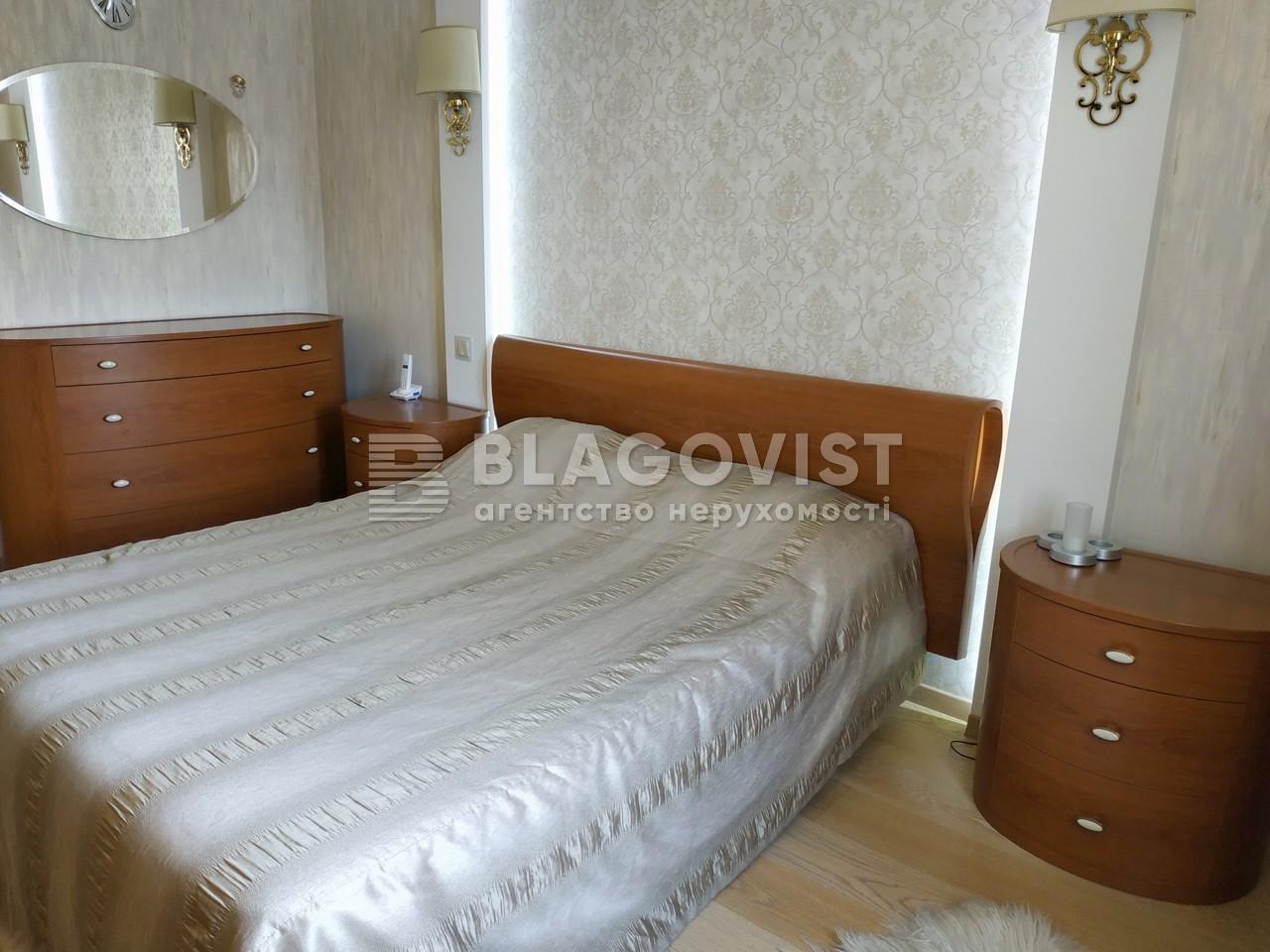 Квартира R-14755, Княжий Затон, 11, Киев - Фото 22