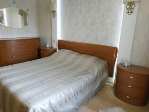 Квартира Княжий Затон, 11, Київ, R-14755 - Фото 19
