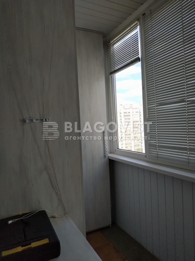 Квартира R-14755, Княжий Затон, 11, Киев - Фото 44
