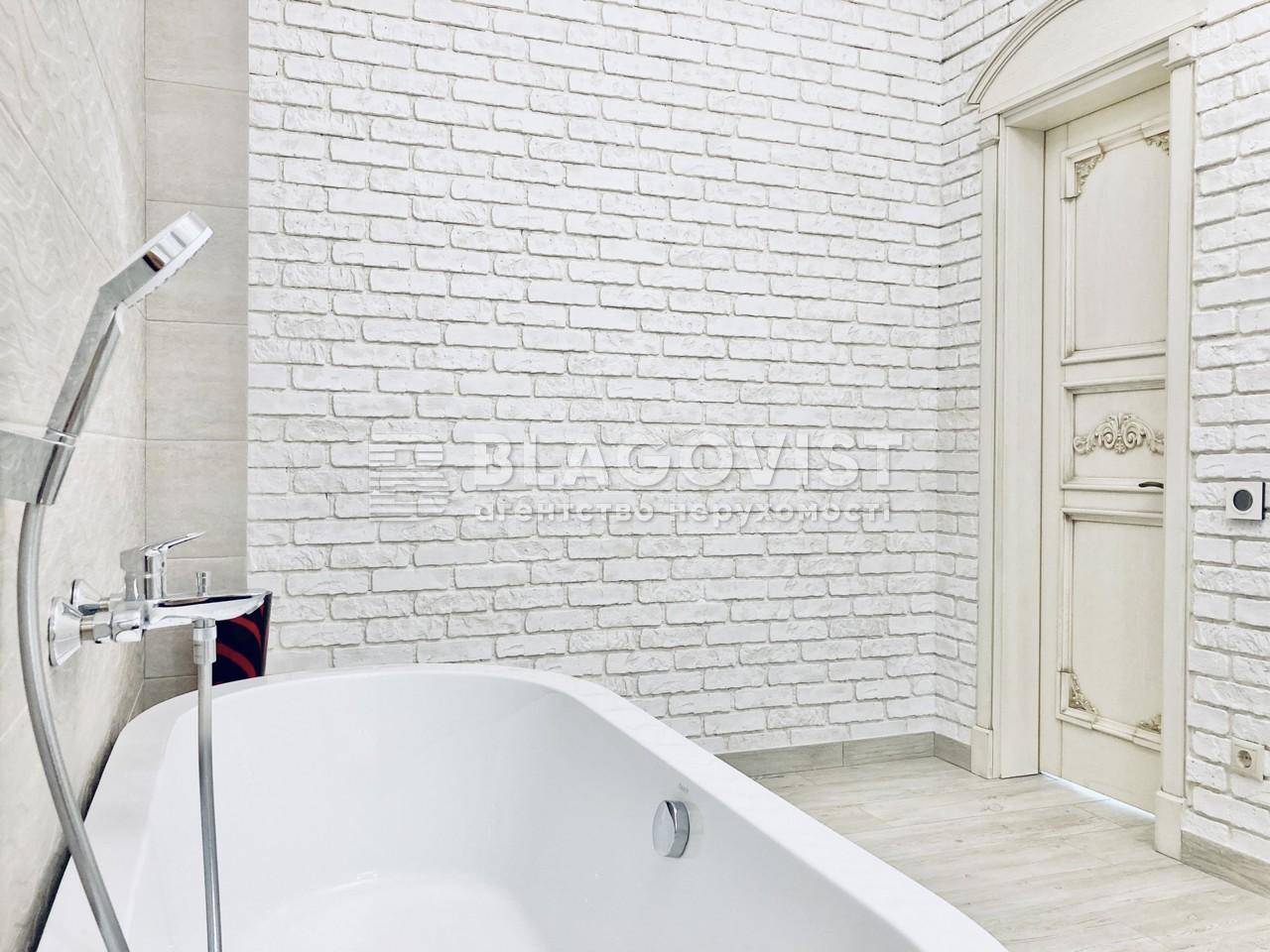 Квартира A-109312, Зверинецкая, 59, Киев - Фото 22