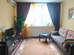 Apartment Maksymovycha Mykhaila (Trutenka Onufriia), 3г, Kyiv, Z-691911 - Photo3