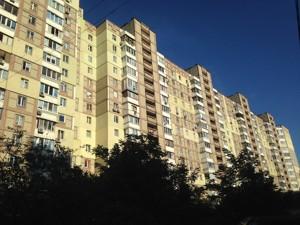 Квартира Академика Палладина просп., 7/60, Киев, Z-754962 - Фото1