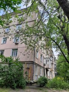 Квартира Джона Маккейна (Кудри Ивана), 39а, Киев, Z-727535 - Фото2