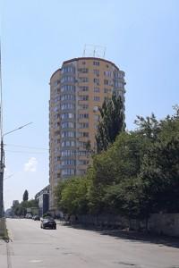 Квартира Z-574840, Автозаводська, 29а, Київ - Фото 1