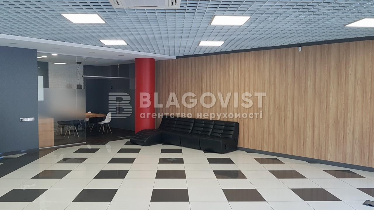 Офис, H-47799, Кловский спуск, Киев - Фото 13