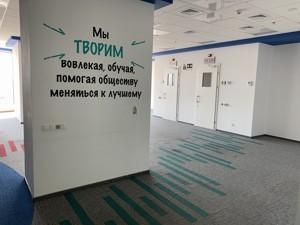 Офис, Спортивная пл., Киев, R-34285 - Фото 11