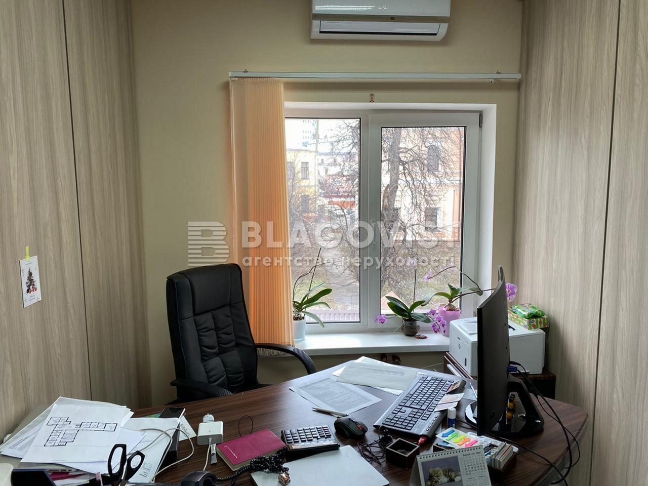 Нежилое помещение, Набережно-Крещатицкая, Киев, Z-332916 - Фото 9