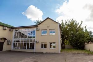 Нежилое помещение, Набережно-Крещатицкая, Киев, Z-332916 - Фото