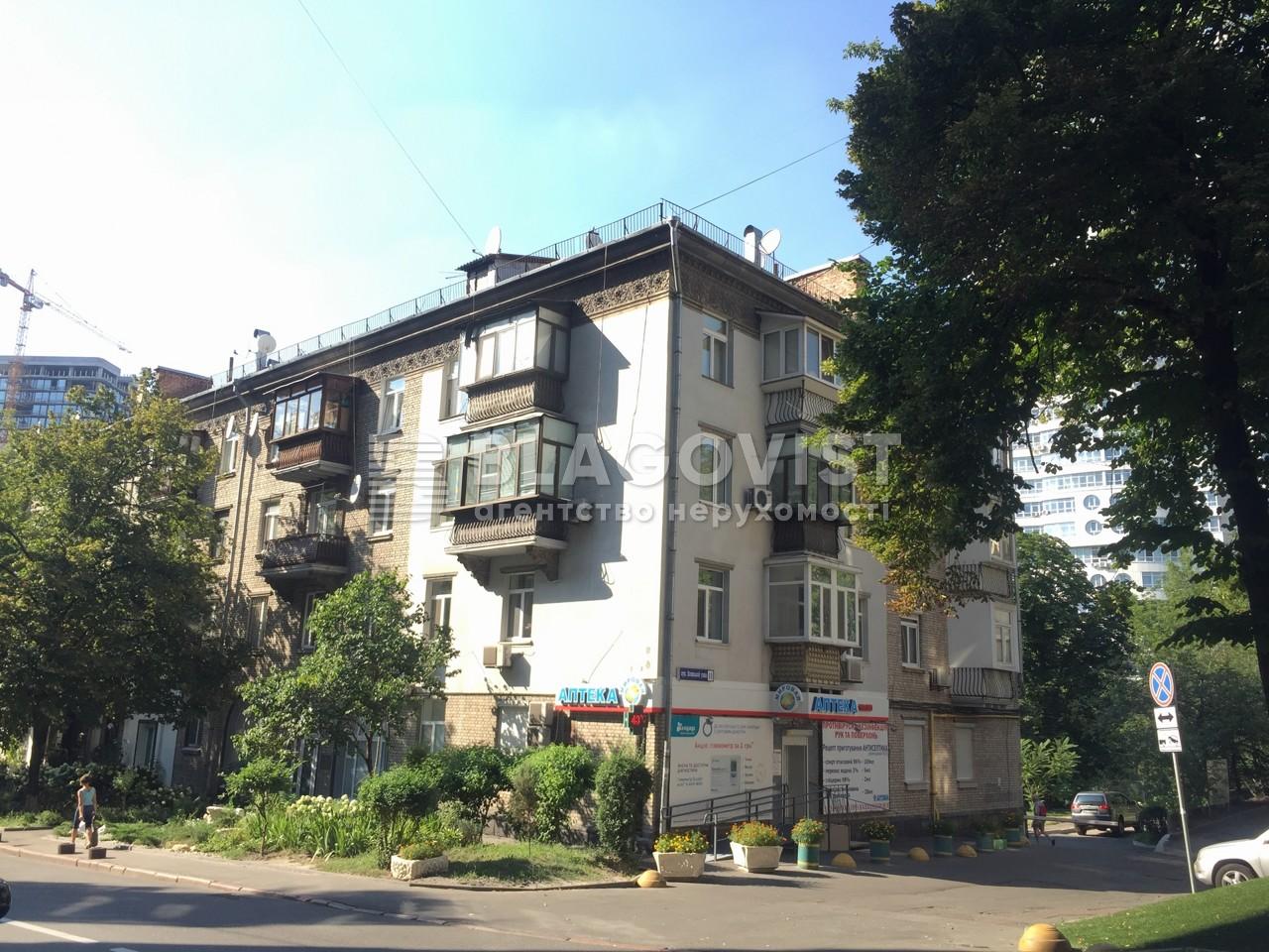 Квартира C-108799, Кловський узвіз, 11, Київ - Фото 2