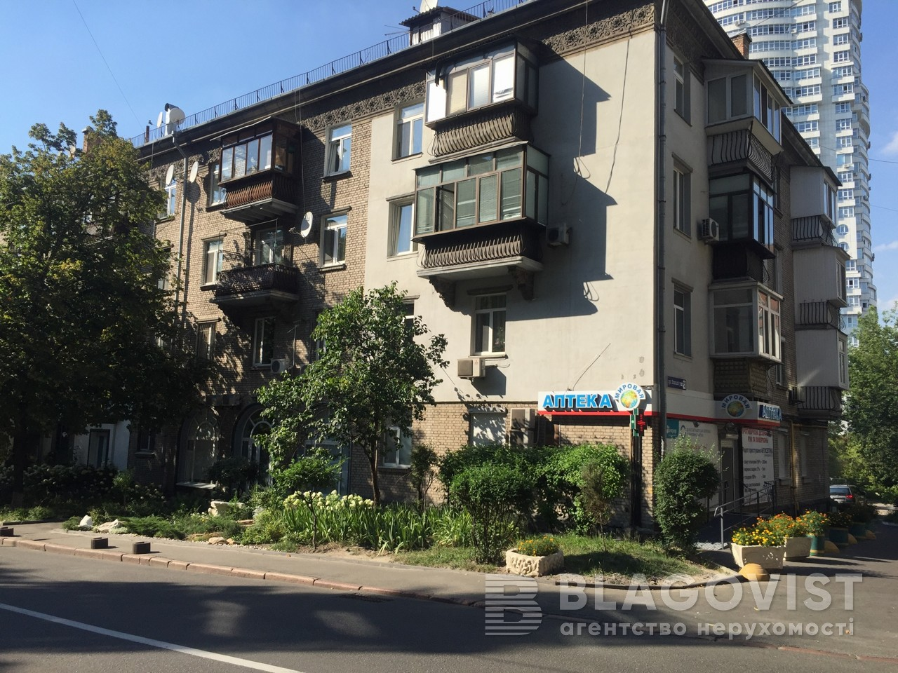 Квартира C-108799, Кловський узвіз, 11, Київ - Фото 1