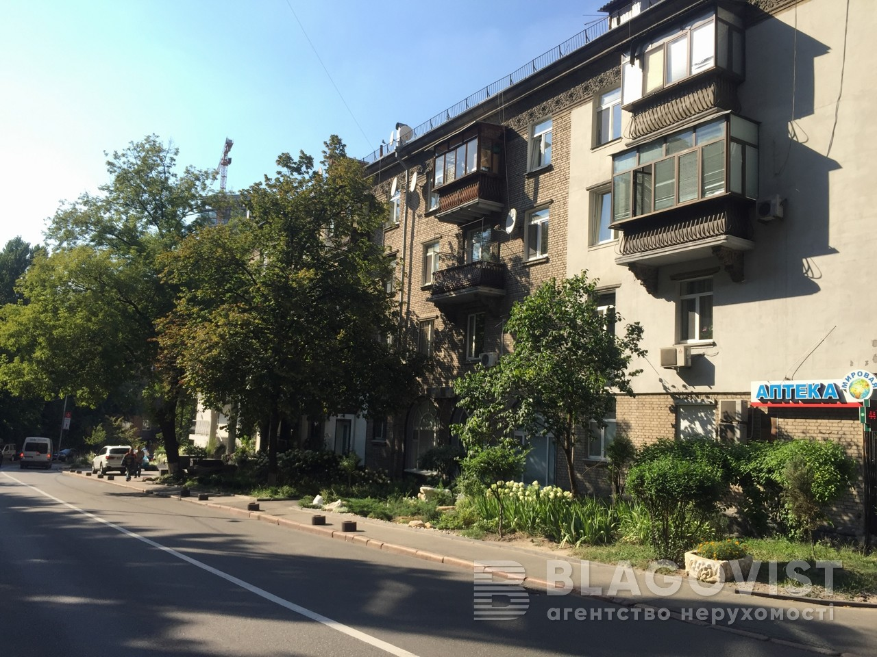 Квартира C-108799, Кловський узвіз, 11, Київ - Фото 4
