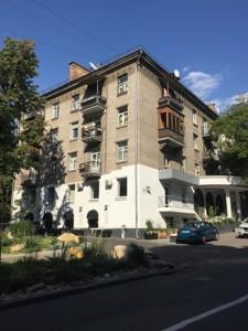 Квартира Кловский спуск, 11, Киев, C-108799 - Фото3