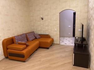 Квартира Філатова Академіка, 2/1, Київ, Z-655701 - Фото3