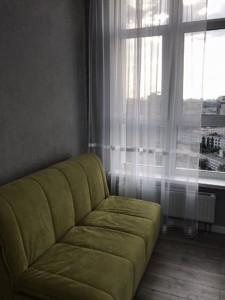 Квартира Иоанна Павла II (Лумумбы Патриса), 11, Киев, Z-688419 - Фото3