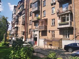 Нежитлове приміщення, M-37743, Січових Стрільців (Артема), Київ - Фото 5