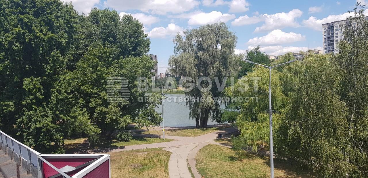 Дом C-107921, Радужная, Киев - Фото 15