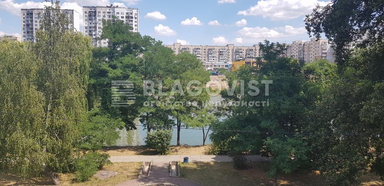 Дом C-107921, Радужная, Киев - Фото 16