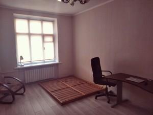 Квартира Сечевых Стрельцов (Артема), 79, Киев, Z-691136 - Фото3
