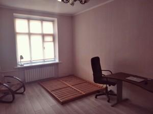 Нежилое помещение, Сечевых Стрельцов (Артема), Киев, M-37743 - Фото3