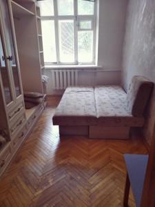 Нежитлове приміщення, M-37743, Січових Стрільців (Артема), Київ - Фото 8