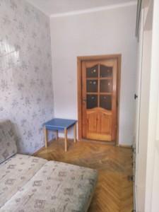 Нежитлове приміщення, M-37743, Січових Стрільців (Артема), Київ - Фото 9