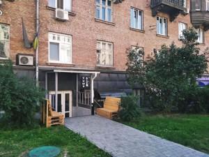 Нежитлове приміщення, M-37743, Січових Стрільців (Артема), Київ - Фото 25
