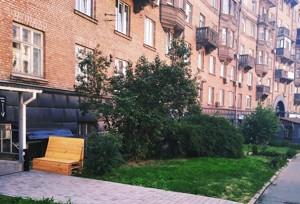 Нежитлове приміщення, M-37743, Січових Стрільців (Артема), Київ - Фото 26