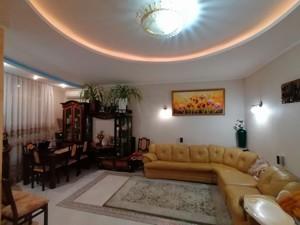 Квартира Иорданская (Гавро Лайоша), 9к, Киев, D-36446 - Фото 14