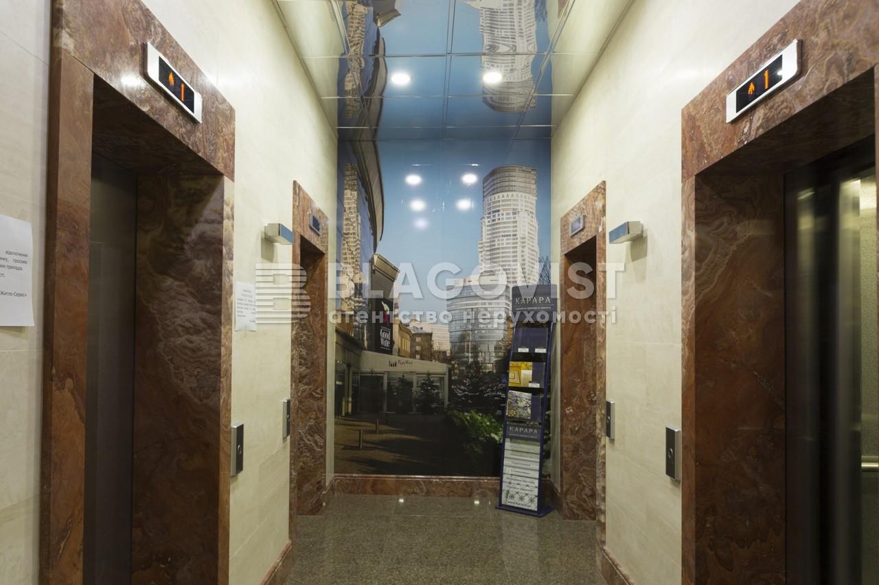 Квартира H-47537, Кловський узвіз, 7а, Київ - Фото 5