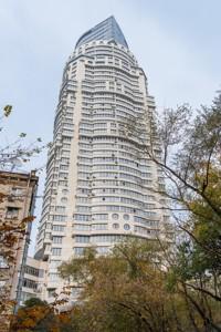 Офис, Кловский спуск, Киев, A-111150 - Фото