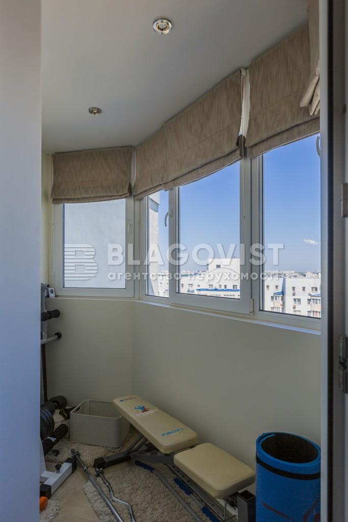 Квартира F-43530, Ломоносова, 52/3, Киев - Фото 24