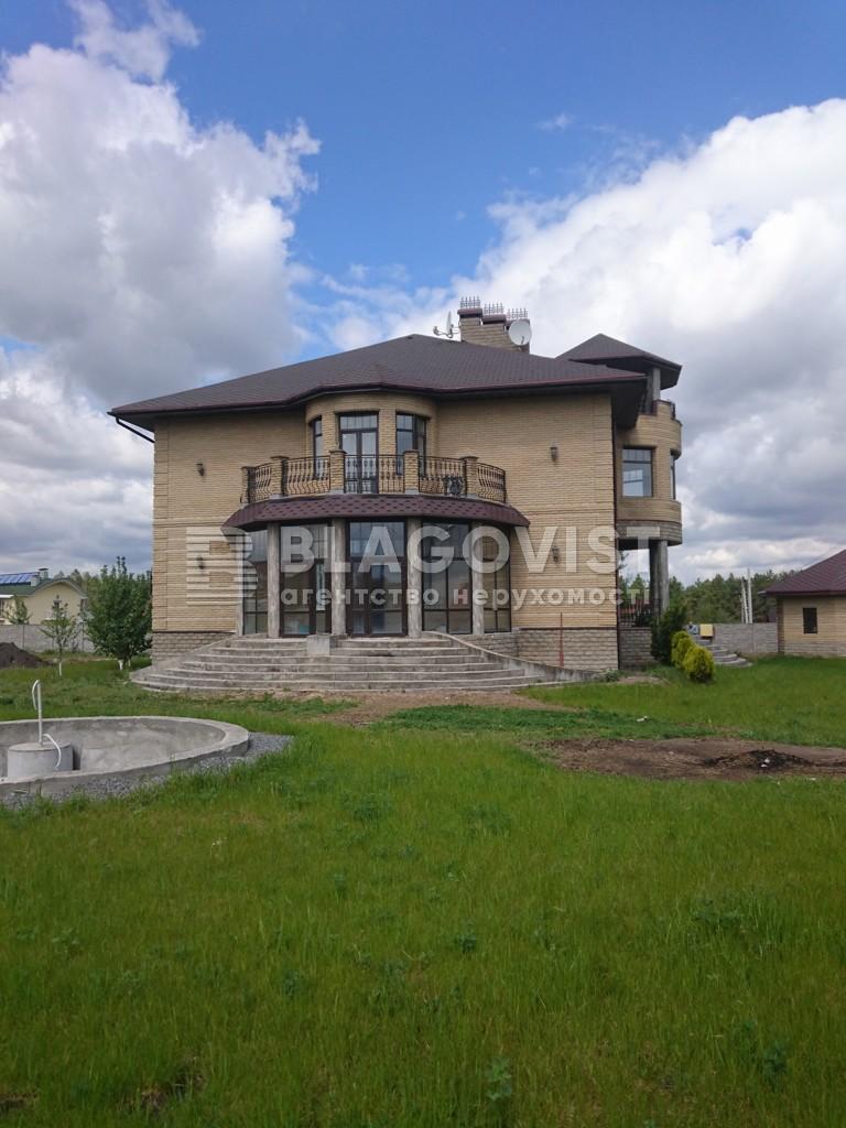 Дом Z-1726216, Ходосовка - Фото 1