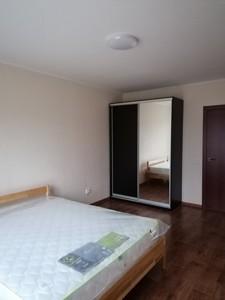 Квартира Балтійський пров., 5, Київ, Z-691713 - Фото3