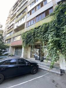 Нежитлове приміщення, Z-681453, Мукачівська, Київ - Фото 8