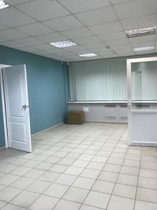 Банк, Тимошенко Маршала, Киев, Z-663540 - Фото 5