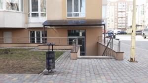 Нежитлове приміщення, Лесі Українки, Святопетрівське (Петрівське), R-34530 - Фото2