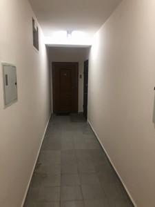 Квартира Голосеевский проспект (40-летия Октября просп.), 68, Киев, Z-1572235 - Фото 32