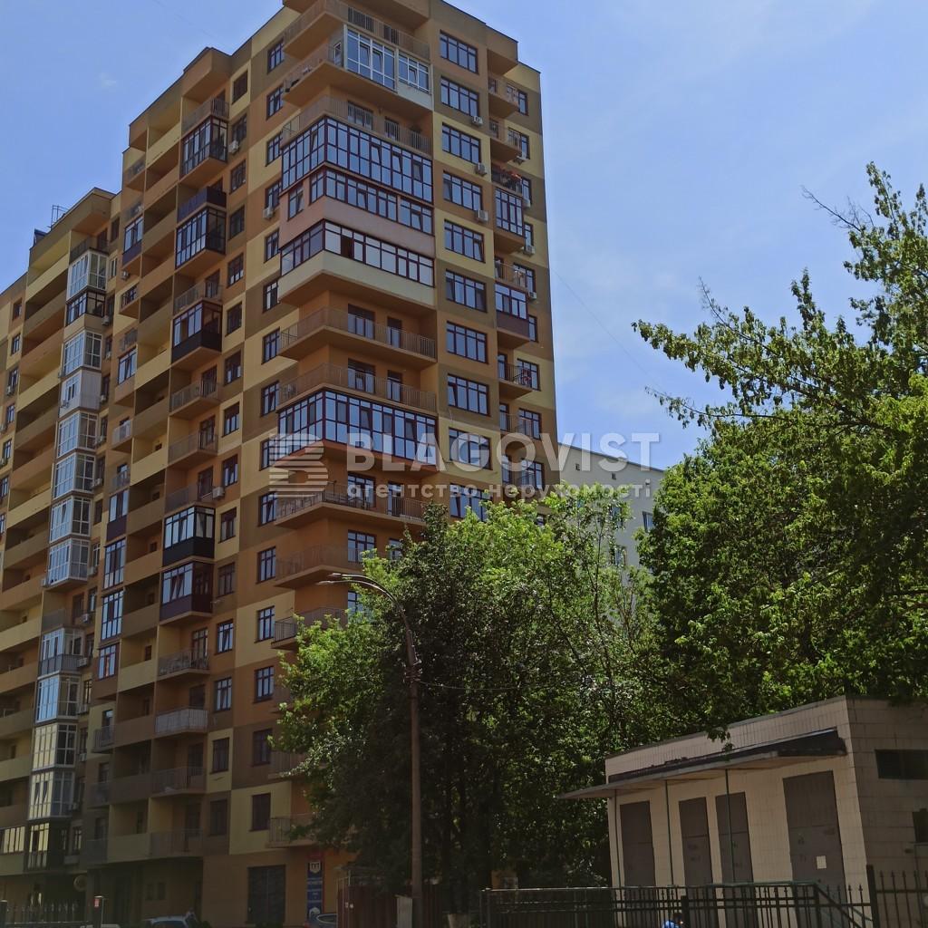 Нежилое помещение, Z-571524, Коновальца Евгения (Щорса), Киев - Фото 6