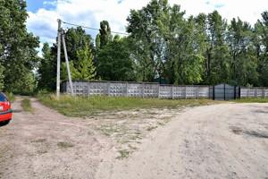 Земельный участок Новоселки (Вышгородский), E-39938 - Фото 12