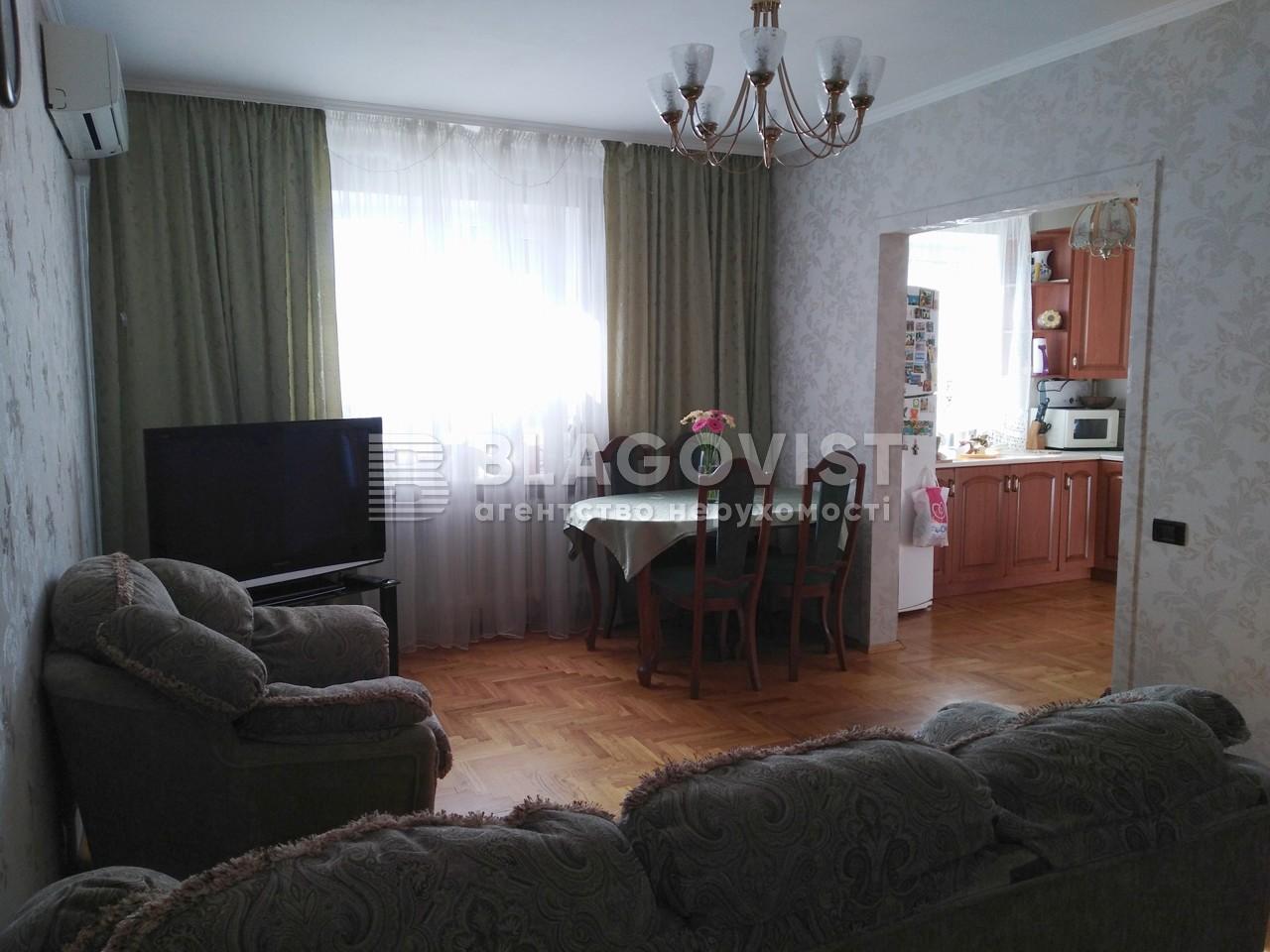 Квартира H-47823, Шевченка, 6а, Бориспіль - Фото 9