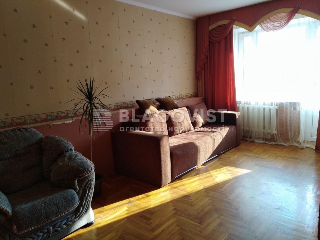 Квартира H-47823, Шевченка, 6а, Бориспіль - Фото 11