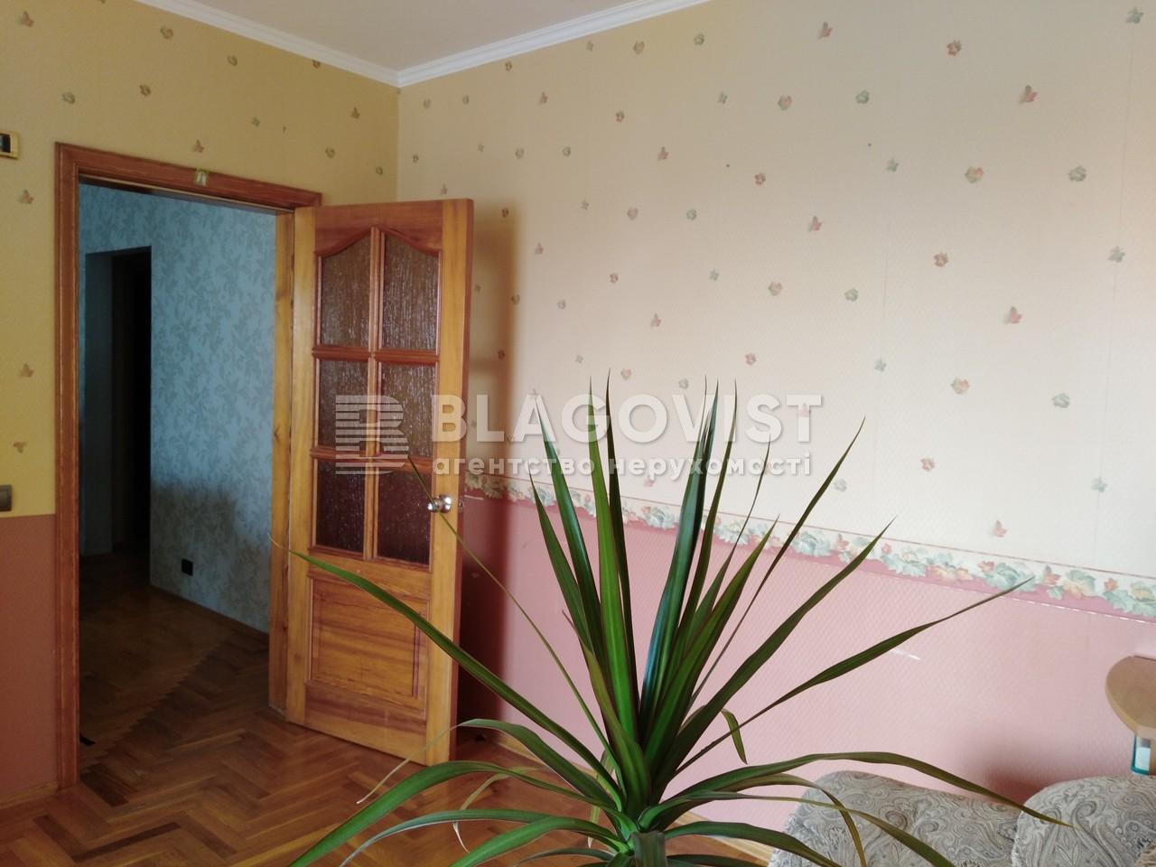 Квартира H-47823, Шевченка, 6а, Бориспіль - Фото 12