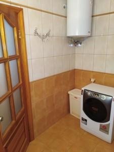 Квартира H-47823, Шевченка, 6а, Бориспіль - Фото 20