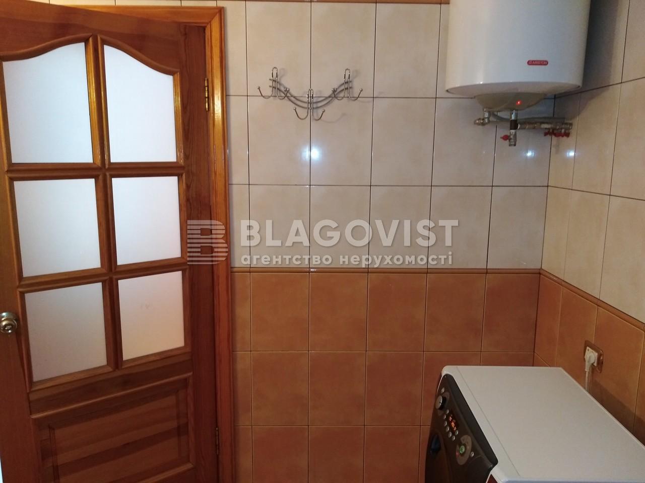 Квартира H-47823, Шевченка, 6а, Бориспіль - Фото 21