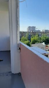 Квартира H-47823, Шевченка, 6а, Бориспіль - Фото 30