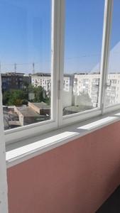 Квартира H-47823, Шевченка, 6а, Бориспіль - Фото 29