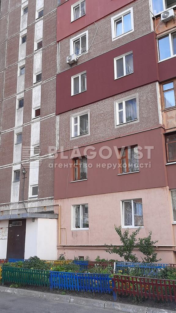 Квартира H-47823, Шевченка, 6а, Бориспіль - Фото 37