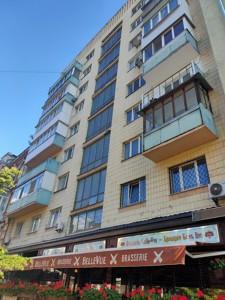 Квартира Саксаганського, 7, Київ, Z-590585 - Фото