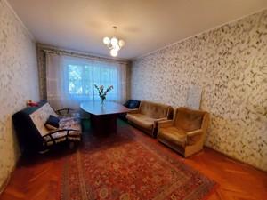 Квартира Татарская, 38, Киев, E-39939 - Фото3