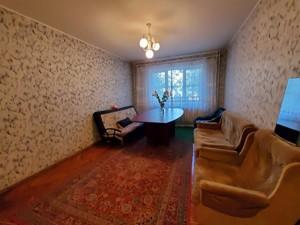 Квартира Татарська, 38, Київ, E-39939 - Фото3